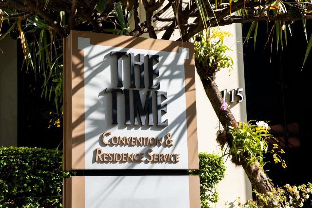 São Paulo: Centro financeiro do Brasil ganha novo hotel